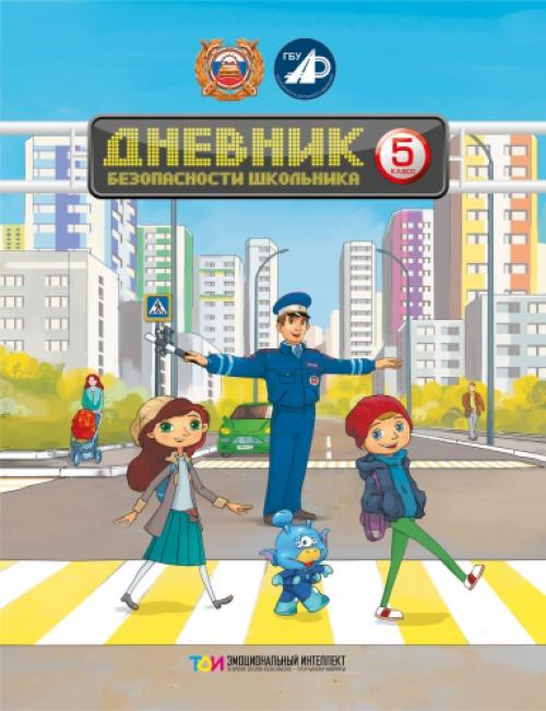 Комикс 2017 на русском языке