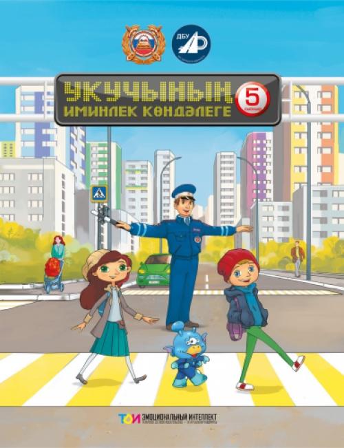 Комикс 2017 на татарском языке