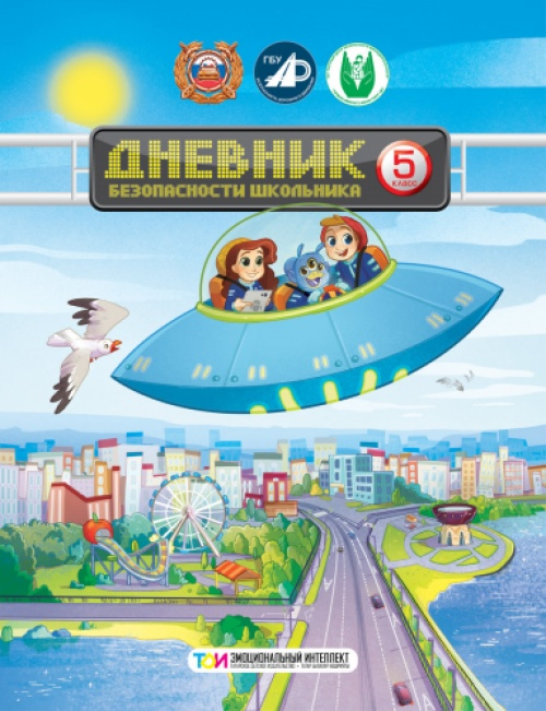 Комикс 2018 на русском языке