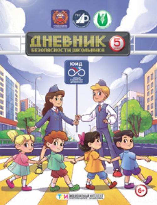 Комикс 2020 на русском языке