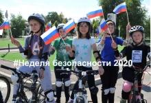 В Татарстане проходит «Неделя безопасности дорожного движения»