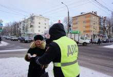Сотрудники курской Госавтоинспекции провели профилактическое мероприятие «Пешеход, на переход!»