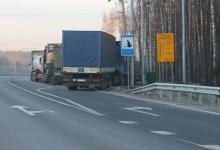 За медленную езду по автомагистрали в России штраф намерены утроить