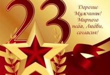 ГИБДД поздравили водителей с праздником