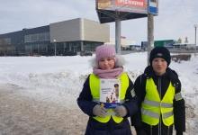 В Татарстане «ЮИДовский десант» провел ликбез для пешеходов и водителей