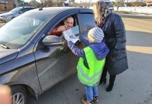 Госавтоинспекторы и школьники провели акцию «Будь бдителен, водитель!»