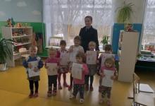 В Тверской области сотрудники Госавтоинспекции посетили дошколят