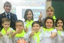Госавтоинспекция г. Москвы обучает детей безопасному поведению на дорогах
