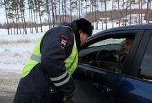 Госавтоинспекция МВД России проводит масштабный социальный проект «Без вас не получится!»