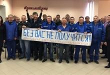 Водители тюменской скорой помощи поддержали призывы всероссийской социальной кампании «Без вас не получится»