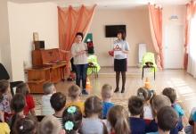 Сотрудники пензенской Госавтоинспекции провели профилактическое мероприятие «Путешествие в страну Cветофорию!»