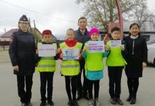 Школьники Тункинского района напомнили водителям о соблюдении скоростного режима