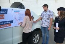В Ярославле представители общественности, автошкол и блогеры приняли участие в акции «Сохрани жизнь! #Выскажись»