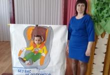 Инспекторы ГИБДД Красноярского края провели мастер – класс и фотосессию с помощью тантамарески «Без вас не получится»