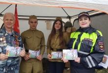 Сотрудники Госавтоинспекции Лабытнанги приняли участие в военно-патриотической выставке «Зарница»