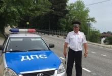 Жительница Сочи поблагодарила инспектора ДПС за оказанную помощь