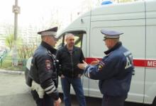 В Красноярском крае инспекторы ДПС проверили готовность водителей уступить дорогу скорой помощи