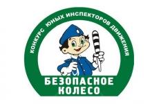 ВКавалерово Приморского края прошли соревнования юных велосипедистов «Безопасное колесо»