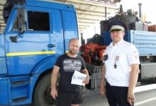 На стационарном посту Ставропольского края проводится акция «Госуслуги – это просто!»
