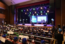 В Казани стартовал Всероссийский конкурс юных инспекторов движения «Безопасное колесо - 2019»