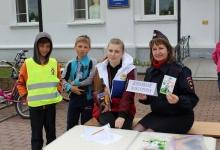 Конкурс «Юный велосипедист» проведен в городе Поронайске