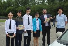В Новосибирске прошла Мотоакция
