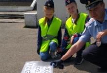 В Кирове у пешеходных переходов появились информационные надписи, рекомендующие соблюдать меры безопасности