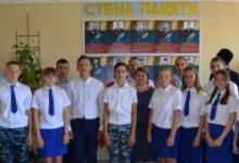 В Белгородской области открылись стены памяти сотрудникам ГИБДД