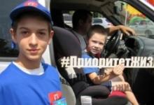На Кубани общественность присоединилась к социальной кампании «Приоритет - жизнь»