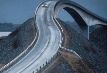 Необычные дороги планеты