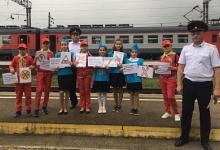 В Адыгее юным участникам движения напомнили о безопасности вблизи железнодорожных объектов