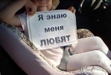 Ставропольские детсадовцы приняли участие в фотомарафоне ПДД «Я знаю, меня любят»