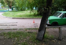 Будьте особо внимательны при движении в дворовой зоне❗❗❗