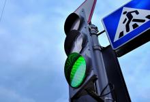 5 августа – День светофора