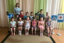 В детском саду «Теремок» города Холмска проведено профилактическое мероприятие «Маленький пешеход»