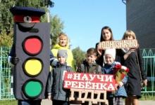 В Кировской области сотрудники Госавтоинспекции провели у образовательных организаций дорожный всеобуч