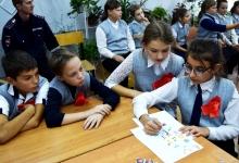 В школах Липецкой области дети, соревнуясь, изучают ПДД