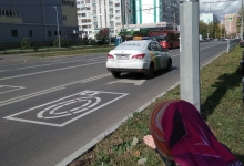 Видишь на дороге белый квадрат – тебя снимает фотоаппарат