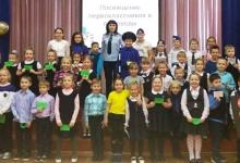 В Красноярском крае госавтоинспекторы и ЮИД посвящают первоклассников в пешеходы