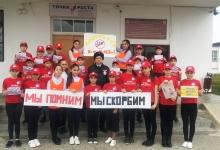 Школьники-активисты Кабардино-Балкарии выступили против жертв дорожно-транспортных происшествий