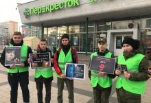Госавтоинспекция Зеленоградского округа совместно с ЮИД провели социальную акцию