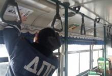 В комсомольских автобусах появились детские рисунки на тему дорожной безопасности