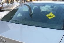 ГИБДД разрешила наклеивать новый знак на автомобили