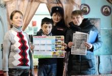 Сотрудники Госавтоинспекции Новосибирской области проводят профилактическую работу с детьми из неблагополучных семей