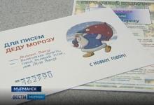"""""""Безопасная дорога к Деду Морозу"""". Дети и инспекторы ГИБДД пишут праздничные письма"""