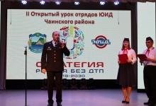II открытый урок юных инспекторов движения состоялся в Томской области
