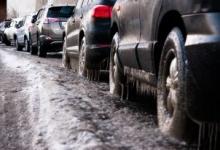 Обопасностях из-запогоды предупредили водителей ипешеходов Новосибирска