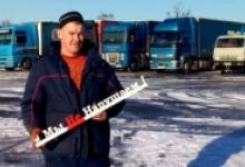 Белгородские дальнобойщики призвали к соблюдению правил тематической фотосессией