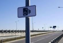 Что такое «стелс-камеры» и почему они опасны для автомобилистов?