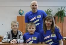 Госавтоинспекторы Искитимского района приняли участие в проведении семейного конкурса «Папа, мама, я – ЮИДовская семья!»